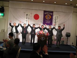 戸田ライオンズクラブ