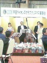 戸田交響楽団