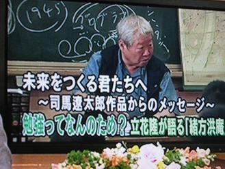 NHKテレビ