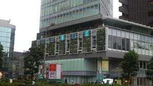 緑化ビル2