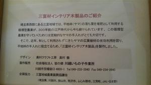 2011020713180001