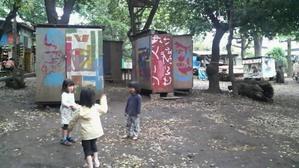 羽根木公園_こども1