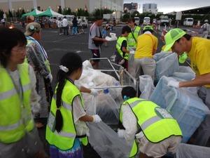 H27清掃ボランティア�