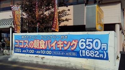 3683588a.jpg