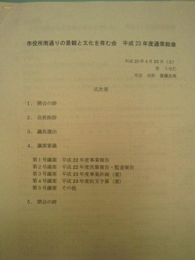 3cb644d7.jpg