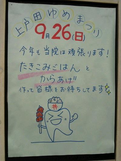 66a89cc7.jpg