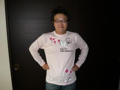 戸田サクラ歯科