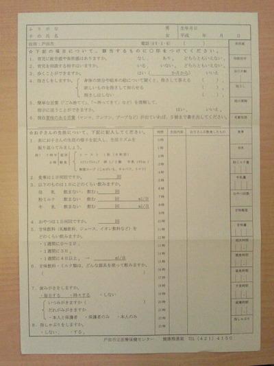 8ff1e428.jpg