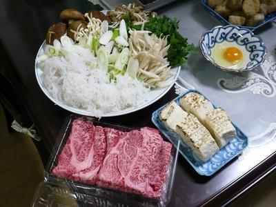 すき焼きパーティー