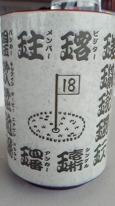 a0f11421.jpg