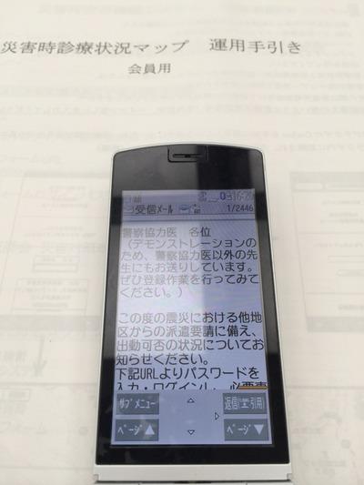 b990dd96.jpg