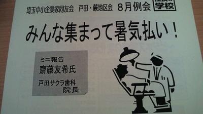 dbb4e837.jpg