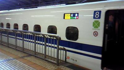 e358de5f.jpg