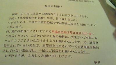 f212accb.jpg