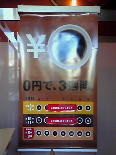 f73d9433.jpg