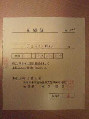 f879ca66.jpg