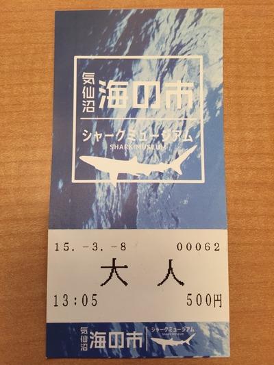 2015-03-09-19-36-17