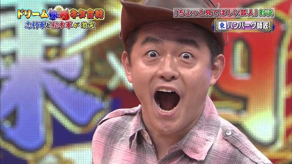 今日の野球ニュース  ハンバーグ師匠=井戸田潤説wwwwwwコメント