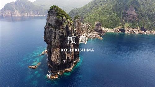 cover_koshiki