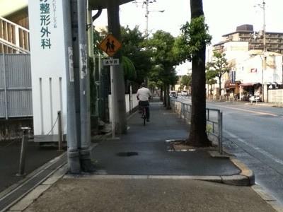 とが きくよ:道路標識 - livedoor ...