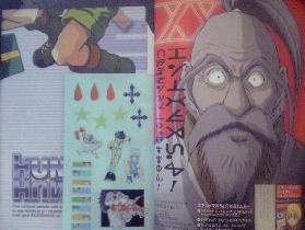 キャラクターズブック2