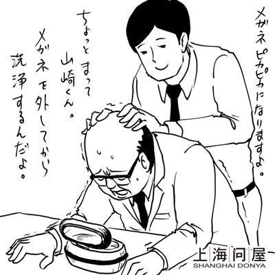 shigeru_002_w800