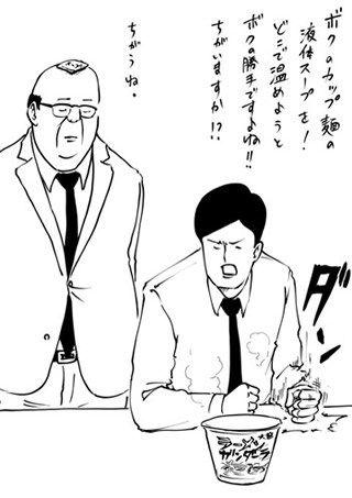 sarari-manyamazaki1