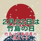 Takeshima2017