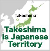 takeshima2016