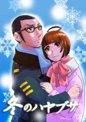 poster3-sabusama-t