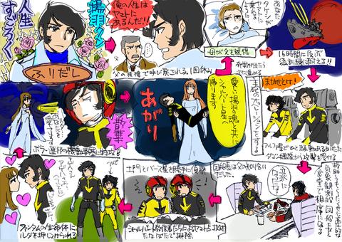 yamato3-ageha01t (1)