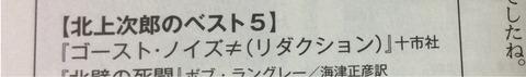 68誤植mini