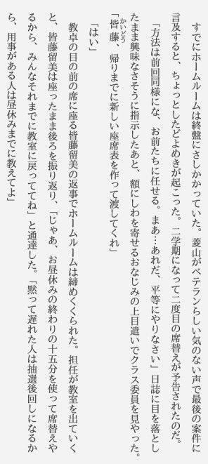 Textインデント指定1em(iOSシミュレーション)