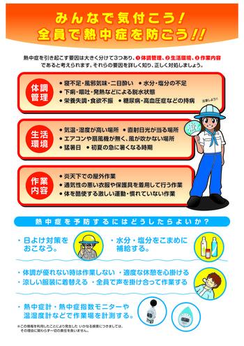 02-03_巻頭_ポスター