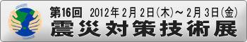 banner_etec350x60b