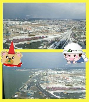 秋田市ポートタワーからの眺め