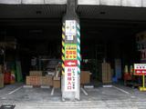 駐車場B_Web