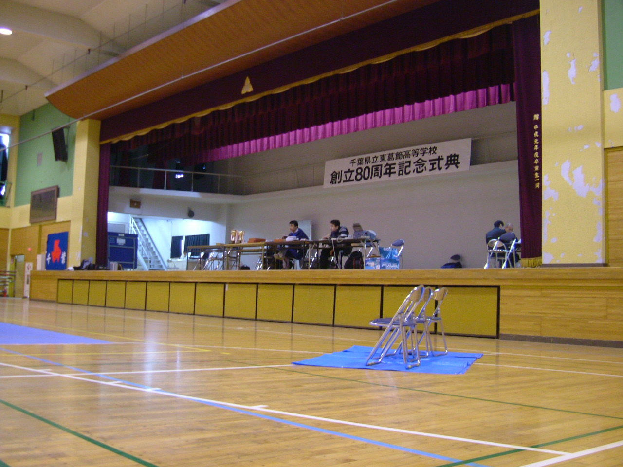 葛飾 高校 東 葛飾総合高校(東京都)の情報(偏差値・口コミなど)