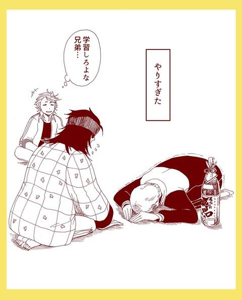 大典太光世と前田家短刀たち6-2