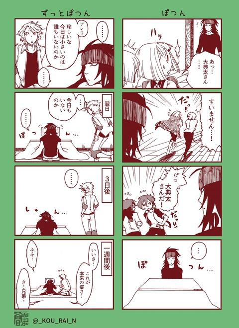 大典太光世と前田家短刀たち4-1