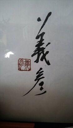 1211-9