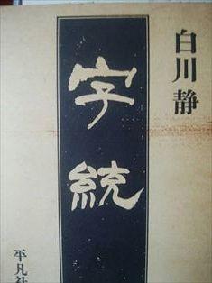 0718-3