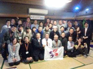 0128-1静岡TOHO会 集合