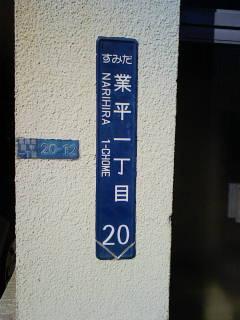 2-1-3
