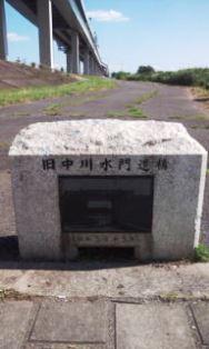 0924-5 中川水門