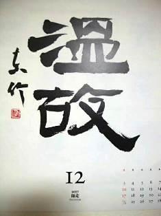 1220-1