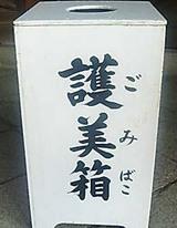 cce4a2d5.jpg