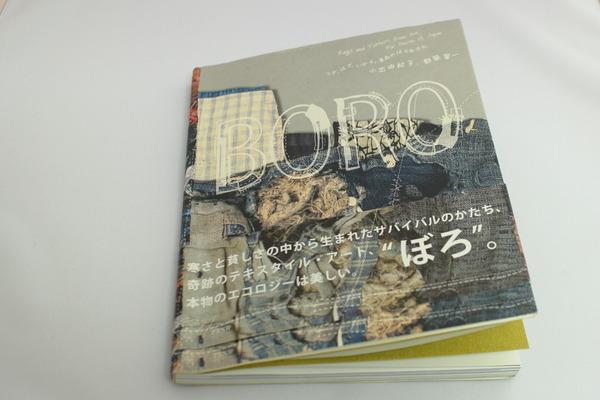 boro2