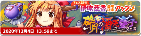 Banner_Event_01xznarwf