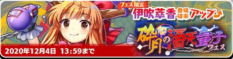 Banner_Event_01xznarwf